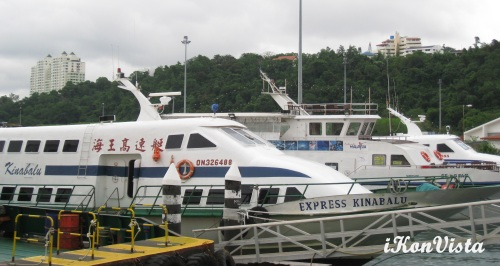 Ferries serving Labuan Island