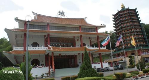 Pagoda of Moral Uplifting