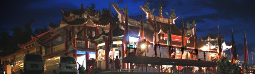 Peak Nam Tong Temple