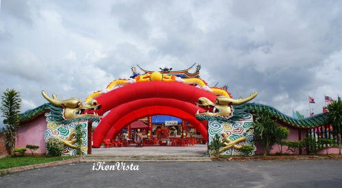 Jade Emperor Dragon Gate