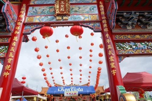 Jade Emperor Gate