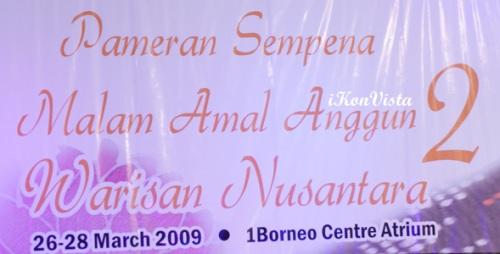 Nusantara Night